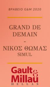 SIMUL_AWARD 2